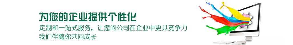 广州欣堤采化妆品有限公司